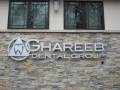 Dental-Halo-Lit-Letters.jpg